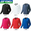 ヨネックス YONEX メンズ レディース ウェア トレーニングウェア 長袖 トレーナー 32019