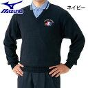 Mizuno-4660