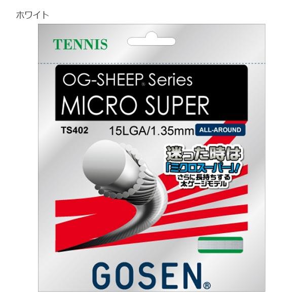 【送料無料】 【20張入り】 ゴーセン GOSEN メンズ レディース テニス MICRO SUPER 15L ミクロスーパー 高耐久モデル TS402