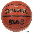 【送料無料】 スポルディング SPALDING メンズ レディース ジュニア TF-1000 レガシー 6号球 バスケット...