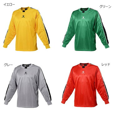 ケルメ KELME メンズ レディース キーパーシャツ サッカーウェア フットサルウェア トップス 長袖 ゴールキーパー GKシャツ 78165