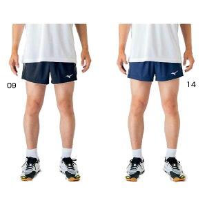 【送料無料】 ミズノ Mizuno メンズ バレーボールウェア 半ズボン ショートパンツ ゲームパンツ V2MB7001