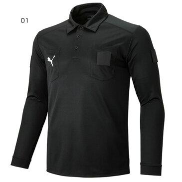 【送料無料】 プーマ PUMA メンズ LS レフリーシャツ サッカーウェア フットサルウェア トップス ポロシャツ 長袖 ロングスリーブシャツ 審判 656329