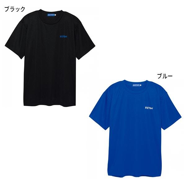 メンズウェア, シャツ  VICTAS YAMATOTAKKYU T 033455