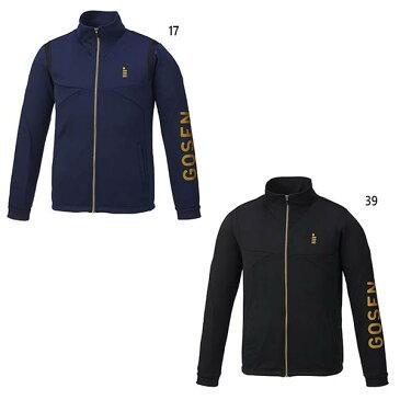 【送料無料】 ゴーセン GOSEN メンズ レディース ニットジャケット ジャージ トップス テニス バドミントンウェア 長袖 上着 W1800