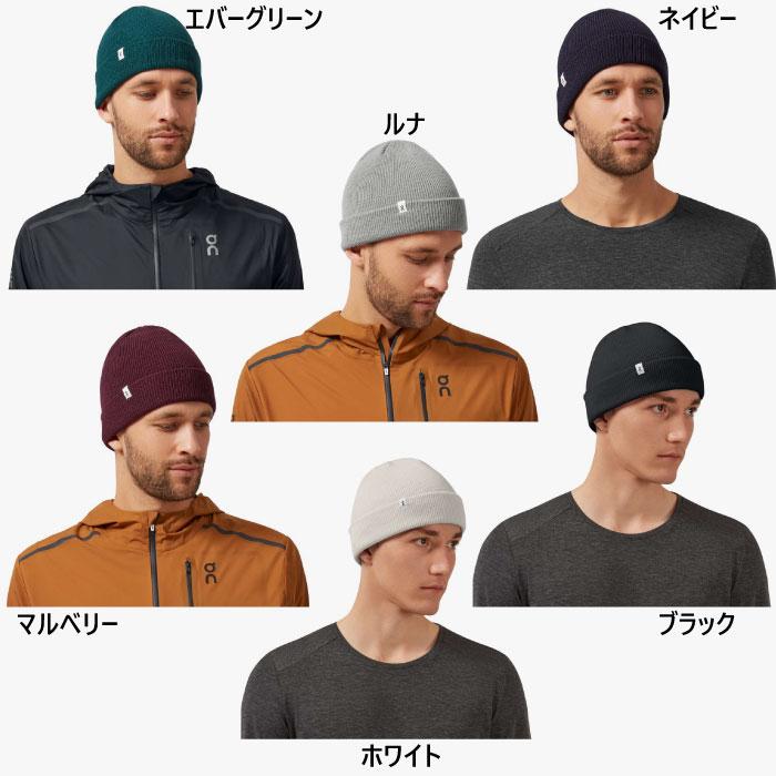 產品詳細資料,日本Yahoo代標|日本代購|日本批發-ibuy99|包包、服飾|オン メンズ レディース メリノ ビーニー Merino Beanie 帽子 メリノウール 保温 …