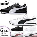 プーマ メンズ レディース チューリン 2 TURIN スニーカー シューズ 紐靴 ローカット 送料無料 PUMA 36