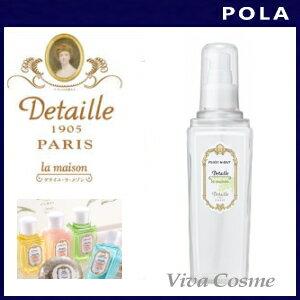 """""""× 2 Pieces ' Paula detaille La Maison moist water 200 ml 02P30Nov13"""