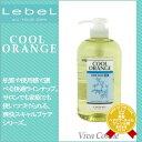 【ポイント最大13倍】ルベル クールオレンジ ヘアソープ ウルトラクール 600ml 《ルベル シャンプー クールオレンジ クールシャンプー 美容室 シャンプー サロン専売品 shampoo》