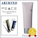 【ポイント3倍】【メール便】アリミノ ピース ウェットオイル ジュレ ...