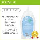 フィヨーレBLカールFX2(フィックス2)400ml【プロ用パーマ液2剤】