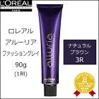 ロレアルアルーリアファッショングレイナチュラルブラウン3R90g(1剤)