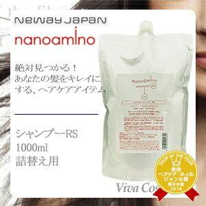 クーポン ニューウェイジャパン ナノアミノ シャンプー