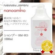 ニューウェイジャパン ナノアミノ シャンプー