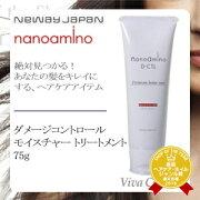 クーポン ニューウェイジャパン ナノアミノ ダメージ コントロール モイスチャー トリートメント