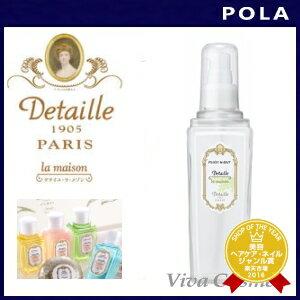 [ 3 pieces ] POLA Detaille La Maison moist water 200 ml