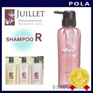 [ 2 pieces ] POLA Jouyet shampoo R 2,5-dimethoxy-4-methyl-beta-nitrostyrene
