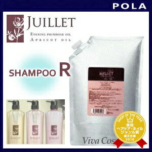 [ 3 pieces ] POLA Jouyet shampoo 2000ml refill refill for R & private vessel fs3gm