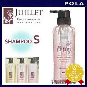 [ 5 pieces ] POLA Jouyet shampoo S 300ml