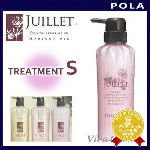 """X 5 pieces ' Paula Jouyet treatment S 300ml 02P30Nov14"
