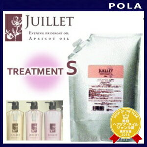 """X 3 pieces ' Paula Jouyet treatment S 2000ml refill for 02P30May15"