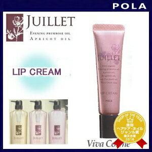 """X 3 pieces ' Paula Jouyet lip cream 15 g"