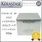 ケラスターゼSPマスクイドラアペザント200g