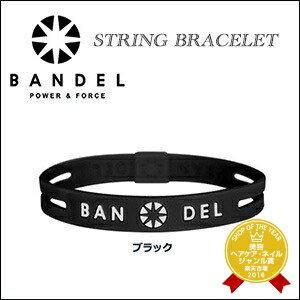 【佐川&宅配便・送料無料】BANDEL ストリングブレスレット ブラックL 《バンデル ブレスレット》