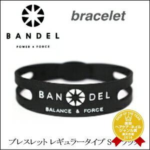 【150円クーポン】バンデル ブレスレット レギュラータイプ S ブラック 《BANDEL バンデル ブレスレット》