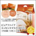 ジャパンギャルズフェイスマスクピュアファイブエッセンスマスク(WCO)10枚入×2袋
