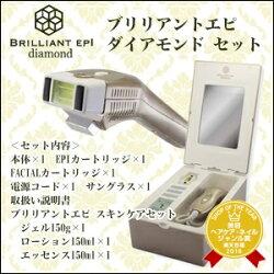 ジャパンギャルズPRO美容機器ブリリアントエピダイアモンドセット光脱毛器