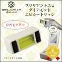 【600円クーポン】 『×2個セット』 ジャパンギャルズPR...
