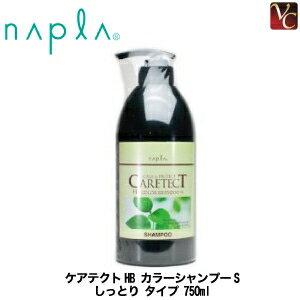 ヘアケア・スタイリング, シャンプー 2003,980132 HB S 750ml shampoo
