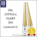 【200円クーポン】CML CKL ミラクラッシュジェルEX 3ml 《ヒト幹細胞培養液エキス ハーブ配合 まつ毛美容液 まつげ美容液》
