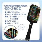 美容雑貨3ブラシ大阪ブラシキャンディクッションブラシCC-1280