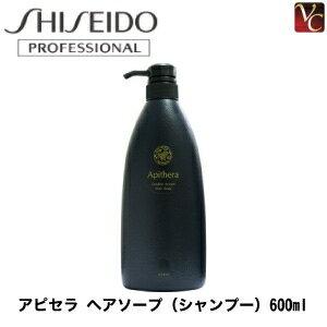 ヘアケア・スタイリング, シャンプー 3003,980142 600ml shiseido shampoo