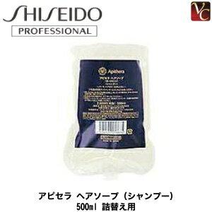 ヘアケア・スタイリング, シャンプー 3003,980142 500ml shiseido shampoo