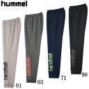 ハンドボールスウェットパンツ【hummel】ヒュンメルスウェットパンツ19FEW (HAP8209PH)*21
