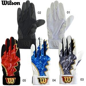守備用手袋 (右手用)【Wilson】ウイルソン 野球 アクセサリー19FW(WTAFG05-R)*20