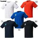 ドライ Tシャツ【hummel】ヒュンメル サッカー プラシャツ20SS(HAY2095)*51の商品画像