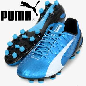 エヴォスピード1.3HG【PUMA】プーマ●サッカースパイク15SS(103098-04)