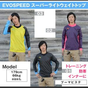 EVOSPEEDスーパーライトウェイトトップ【PUMA】プーマ●ピステ14FH(902905)※88