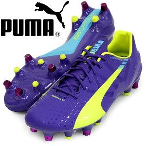 エヴォスピード1.3MixedSG【PUMA】プーマサッカースパイク(103009-01)14FW