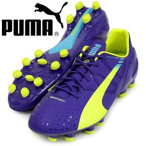 エヴォスピード1.3HG【PUMA】プーマサッカースパイク14FW(103098-01)