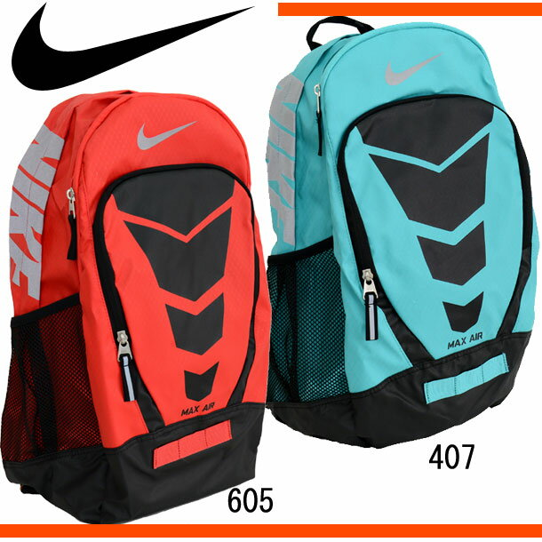 f70d6a7a2a24 nike vapor max air backpack price Sale
