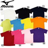 Tシャツ 【MIZUNO】ミズノ Tシャツ (A75TM340)*60