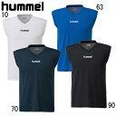 ジュニアインナーシャツ【hummel】ヒュンメル サッカー インナーシャツ 16SS(HJP5024)*52