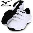 セレクトナイントレーナー 【MIZUNO】 ミズノ 野球トレーニングシューズ 17SS (11GT172001)*42 その1