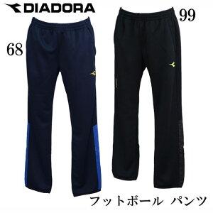 フットボール パンツ 【DIADORA】ディアドラ ● サッカー フットサル ウェア17SS(DFT7201)*63