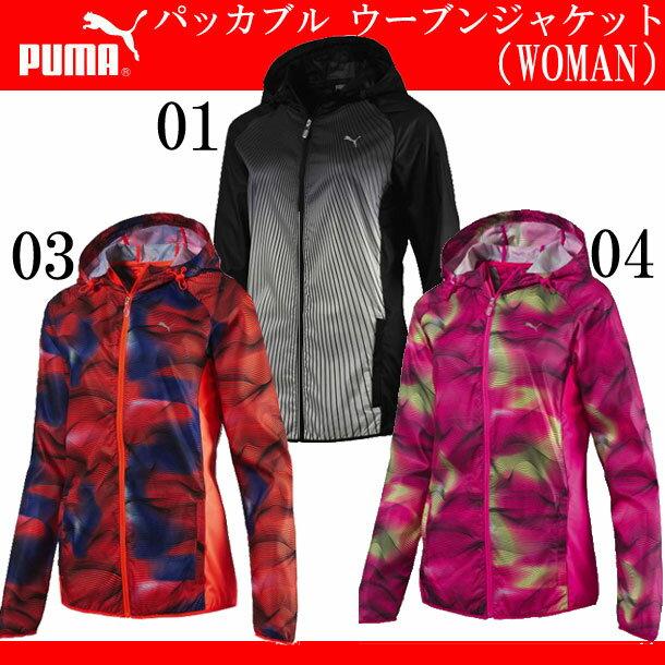 パッカブル ウーブンジャケット(WOMAN)【PUMA】プーマ● レディース ウインドブレーカー(514883)*58